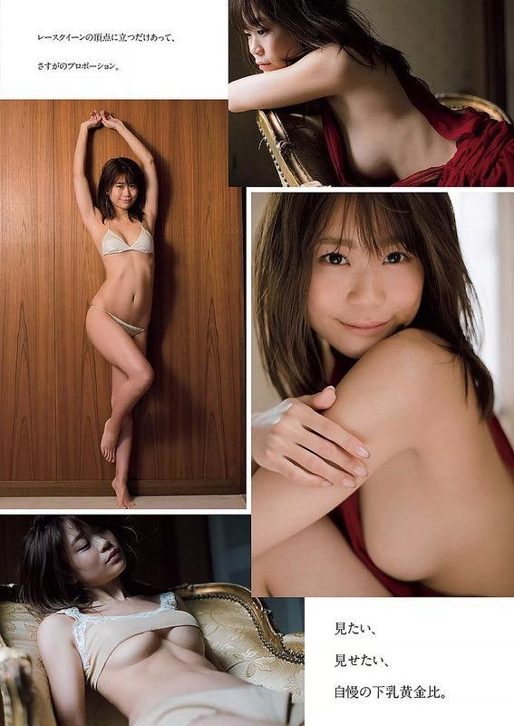 【阿久津真央グラビア画像】もしかしたら乃木坂アイドルになっていたかも知れない元レースクイーン美女 04