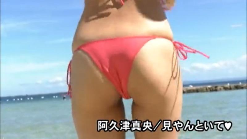 【阿久津真央グラビア画像】もしかしたら乃木坂アイドルになっていたかも知れない元レースクイーン美女 59