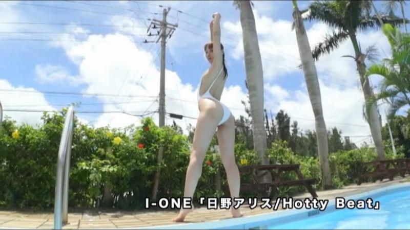 【日野アリスエロ画像】バンドでヴォーカルしながらエロい仕事もヤってるってマ~? 37