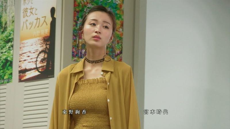 【岡崎紗絵キャプ画像】ファッションモデルから女優になった美女のセクシーなテレビ出演シーン 20