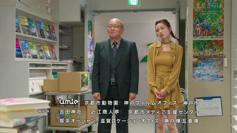 【岡崎紗絵キャプ画像】ファッションモデルから女優になった美女のセクシーなテレビ出演シーン 21