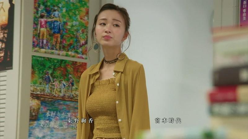 【岡崎紗絵キャプ画像】ファッションモデルから女優になった美女のセクシーなテレビ出演シーン 22