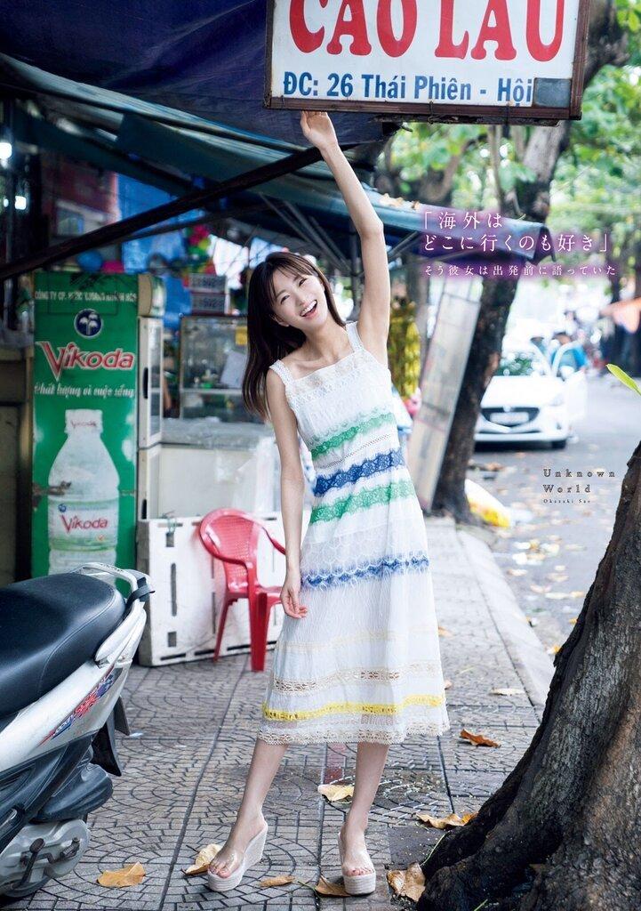 【岡崎紗絵キャプ画像】ファッションモデルから女優になった美女のセクシーなテレビ出演シーン 30