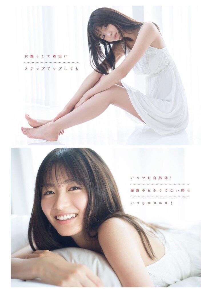 【岡崎紗絵キャプ画像】ファッションモデルから女優になった美女のセクシーなテレビ出演シーン 34