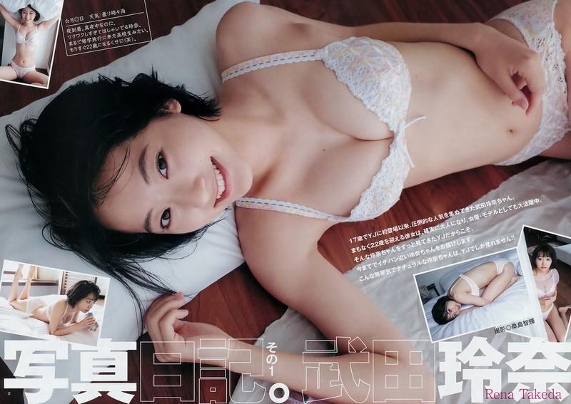 【武田玲奈グラビア画像】美少女モデルの綺麗なスレンダーボディが好き過ぎで手コキが捗るわw 78