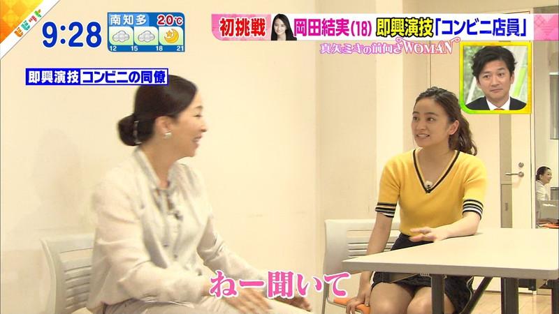 【岡田結実キャプ画像】1歳から芸能界入りした芸人の娘が元気な笑顔で出演しているお宝画像 42
