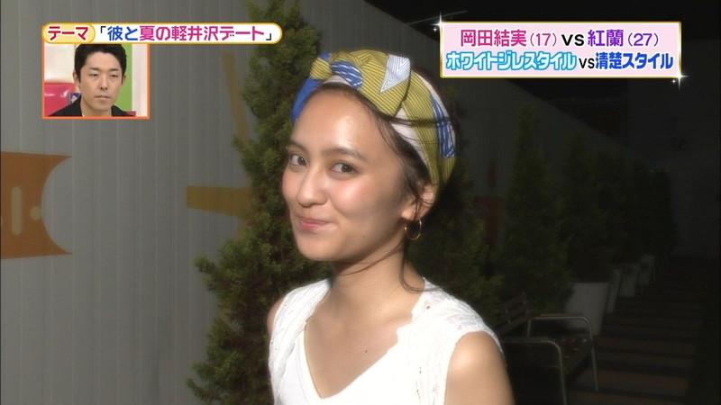 【岡田結実キャプ画像】1歳から芸能界入りした芸人の娘が元気な笑顔で出演しているお宝画像 55