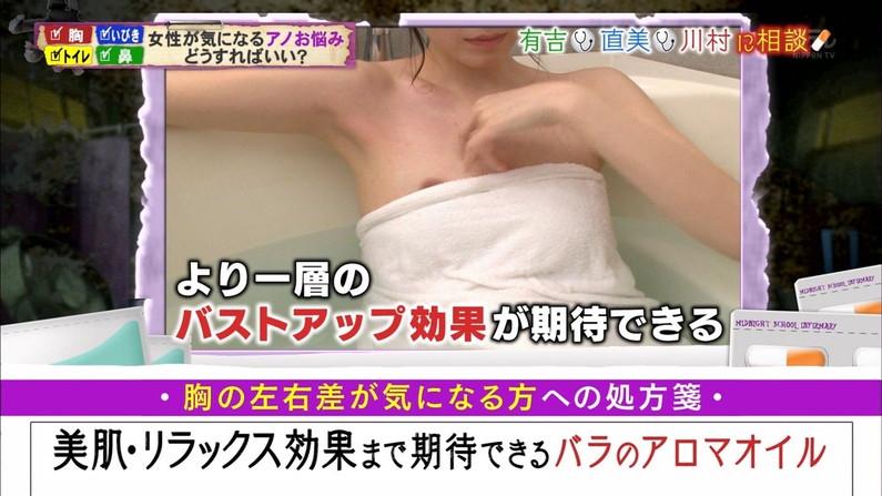 【放送事故画像】映すつもりじゃなかった乳輪や勃起してしまった乳首等の芸能人お宝画像 27