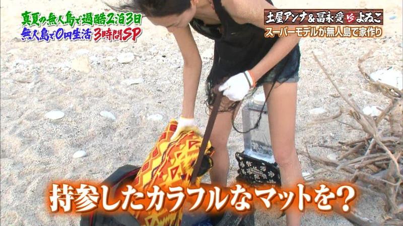 【放送事故画像】映すつもりじゃなかった乳輪や勃起してしまった乳首等の芸能人お宝画像 56