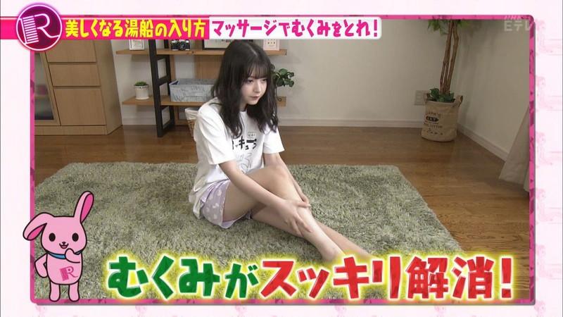 【木村葉月エロ画像】女子高生制服が似合っていてめちゃくちゃ可愛いボブヘアー美少女 65