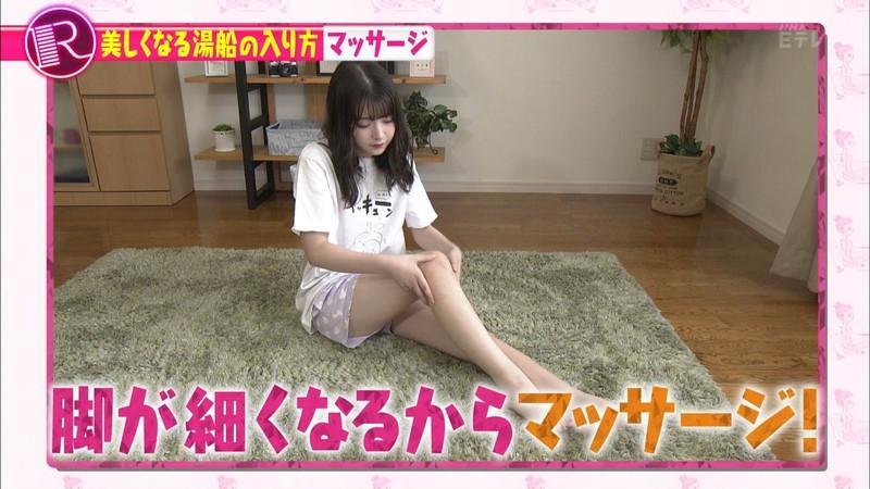 【木村葉月エロ画像】女子高生制服が似合っていてめちゃくちゃ可愛いボブヘアー美少女 67