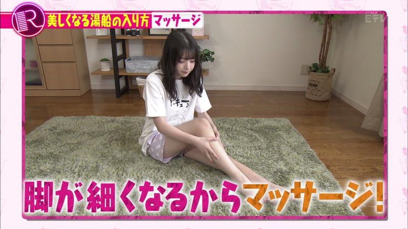 【木村葉月エロ画像】女子高生制服が似合っていてめちゃくちゃ可愛いボブヘアー美少女 68