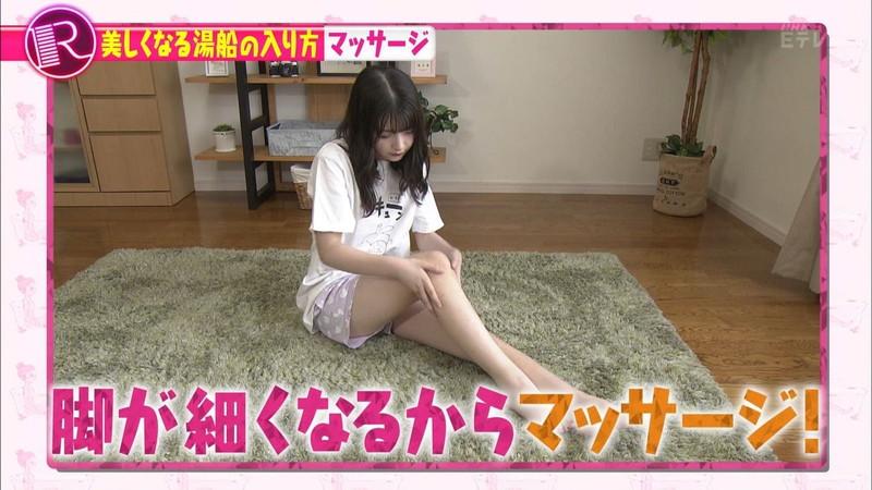 【木村葉月エロ画像】女子高生制服が似合っていてめちゃくちゃ可愛いボブヘアー美少女 69