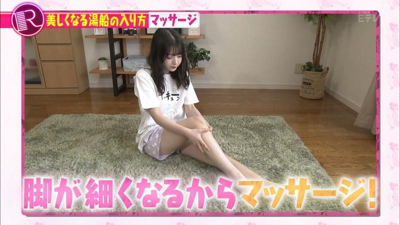 【木村葉月エロ画像】女子高生制服が似合っていてめちゃくちゃ可愛いボブヘアー美少女 70