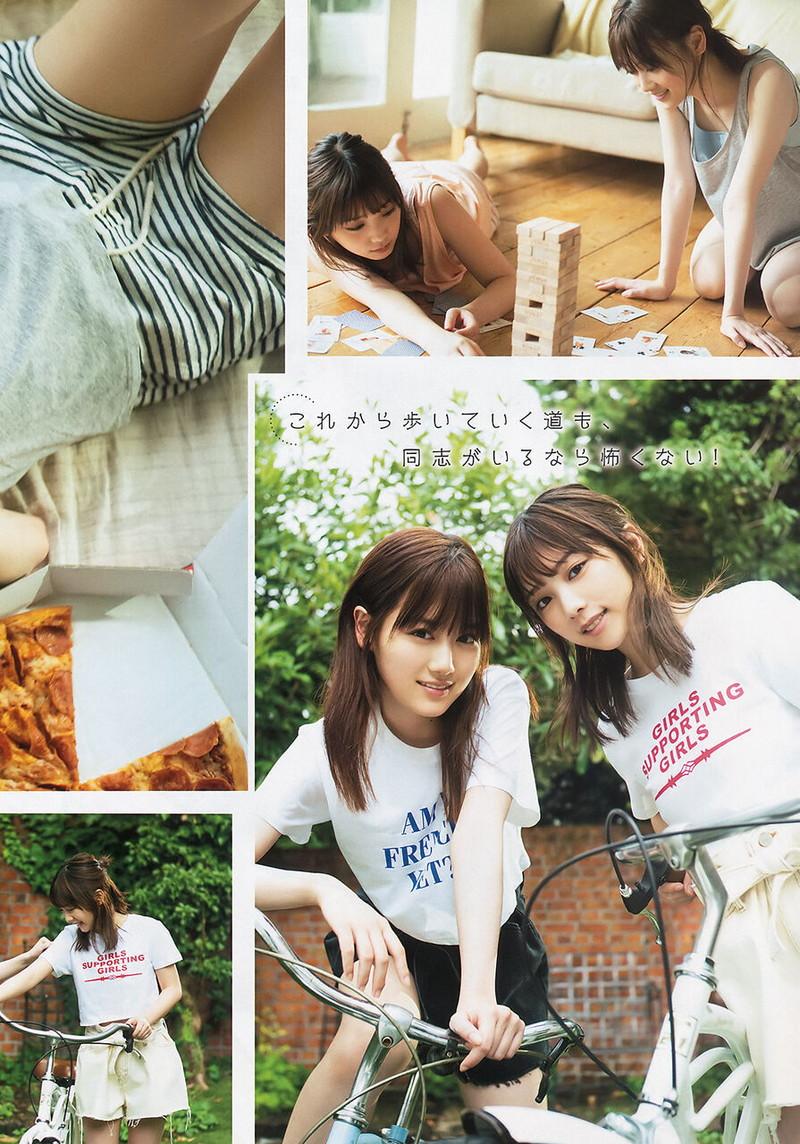 【乃木坂46エロ画像】ママと呼ばれてるアイドルグループの可愛くてちょっとエッチなグラビア写真 45