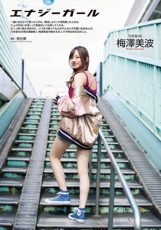 【乃木坂46エロ画像】ママと呼ばれてるアイドルグループの可愛くてちょっとエッチなグラビア写真 47