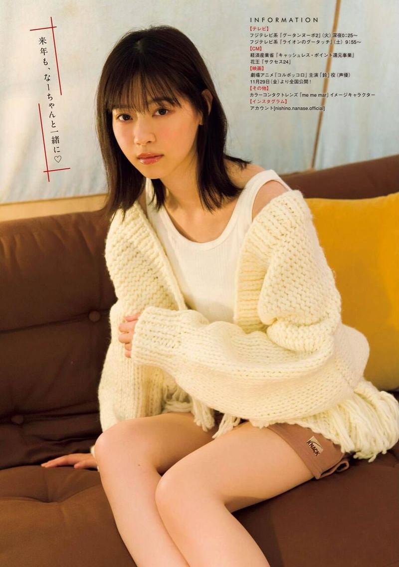 【乃木坂46エロ画像】ママと呼ばれてるアイドルグループの可愛くてちょっとエッチなグラビア写真 54