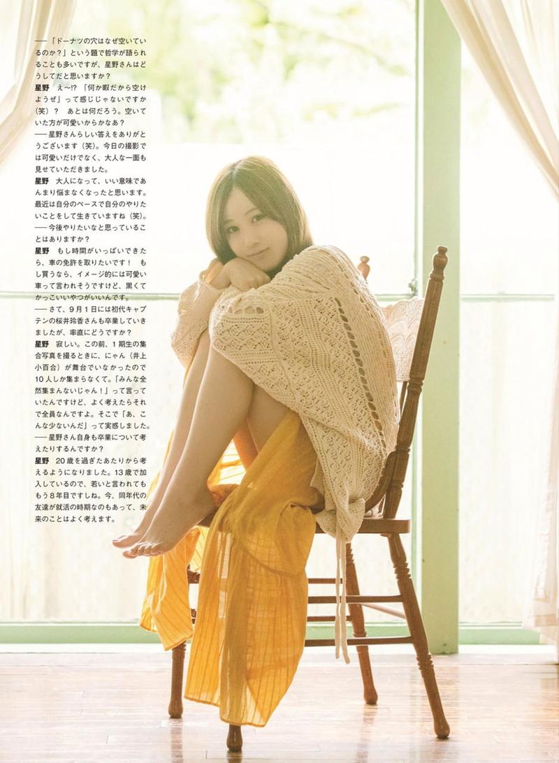 【乃木坂46エロ画像】ママと呼ばれてるアイドルグループの可愛くてちょっとエッチなグラビア写真 67