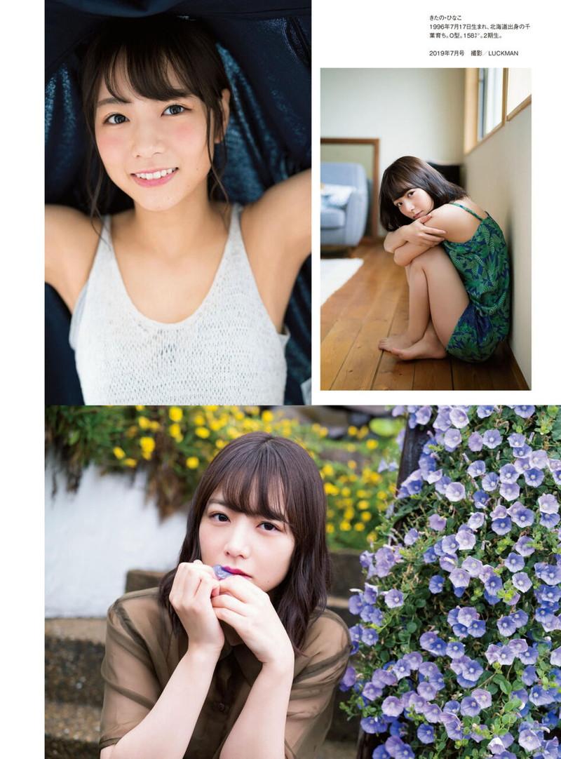 【乃木坂46エロ画像】ママと呼ばれてるアイドルグループの可愛くてちょっとエッチなグラビア写真 74