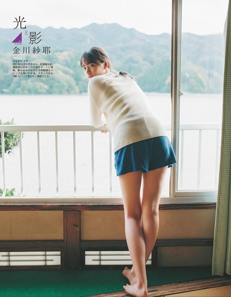【乃木坂46エロ画像】ママと呼ばれてるアイドルグループの可愛くてちょっとエッチなグラビア写真 93