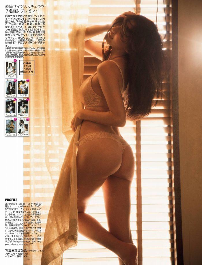 【朝比パメラグラビア画像】ニューヨーク産まれのハーフ美人が魅せるランジェリー姿がマジエロいw 35
