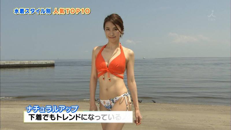 【戸田れいキャプ画像】アラサーなのにプリプリのケツがエロすぎる戸田れいの水着姿www 17
