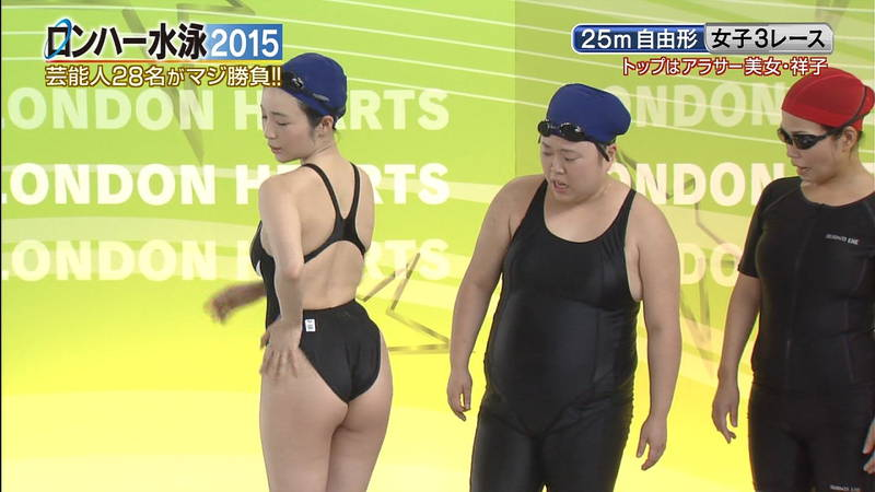 【森下悠里キャプ画像】よくある水泳大会ものの番組で森下悠里がおっぱい揉まれたと聞いてwww