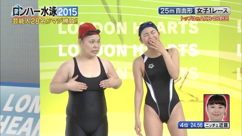 【森下悠里キャプ画像】よくある水泳大会ものの番組で森下悠里がおっぱい揉まれたと聞いてwww 07