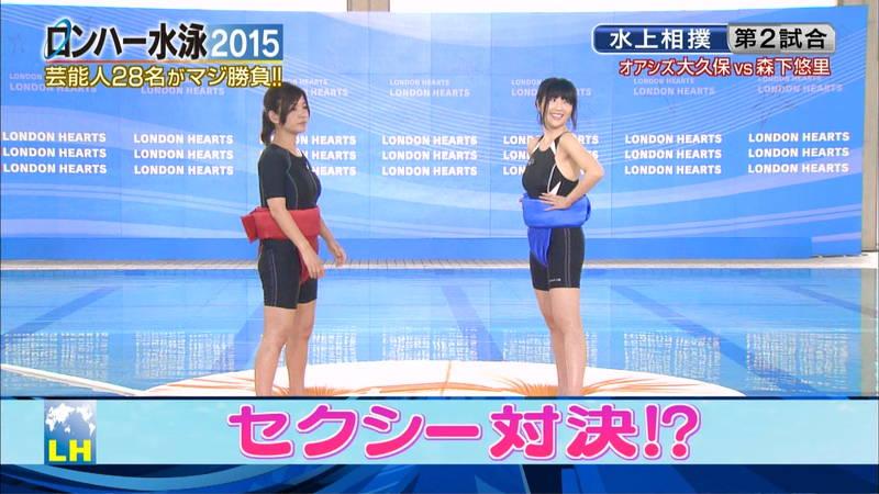【森下悠里キャプ画像】よくある水泳大会ものの番組で森下悠里がおっぱい揉まれたと聞いてwww 09