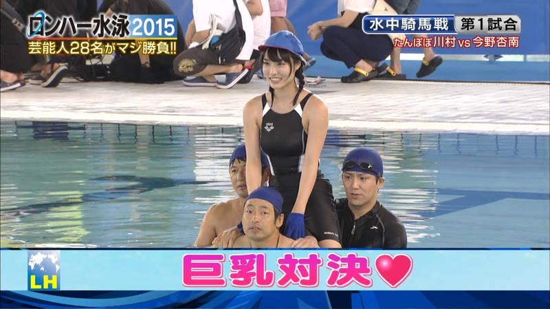 【森下悠里キャプ画像】よくある水泳大会ものの番組で森下悠里がおっぱい揉まれたと聞いてwww 17