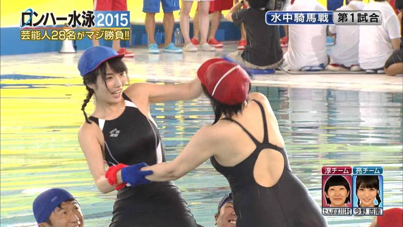 【森下悠里キャプ画像】よくある水泳大会ものの番組で森下悠里がおっぱい揉まれたと聞いてwww 18