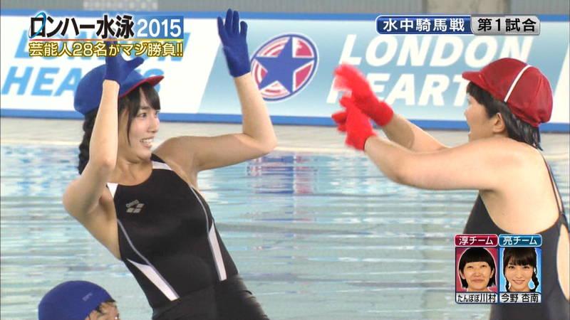 【森下悠里キャプ画像】よくある水泳大会ものの番組で森下悠里がおっぱい揉まれたと聞いてwww 19