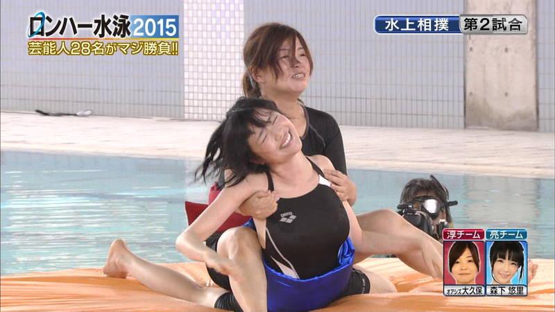 【森下悠里キャプ画像】よくある水泳大会ものの番組で森下悠里がおっぱい揉まれたと聞いてwww 20