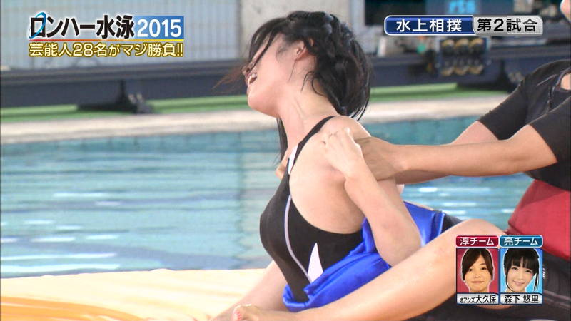【森下悠里キャプ画像】よくある水泳大会ものの番組で森下悠里がおっぱい揉まれたと聞いてwww 22