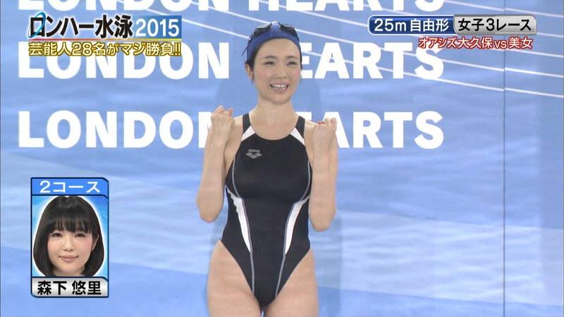 【森下悠里キャプ画像】よくある水泳大会ものの番組で森下悠里がおっぱい揉まれたと聞いてwww 23