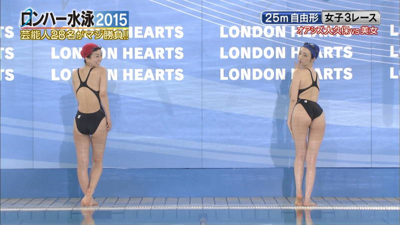 【森下悠里キャプ画像】よくある水泳大会ものの番組で森下悠里がおっぱい揉まれたと聞いてwww 26