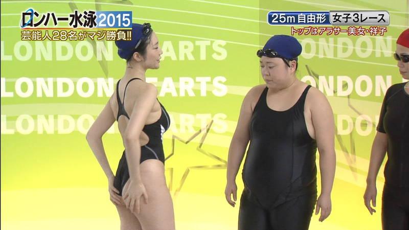 【森下悠里キャプ画像】よくある水泳大会ものの番組で森下悠里がおっぱい揉まれたと聞いてwww 29
