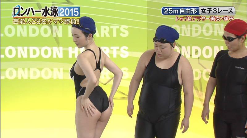 【森下悠里キャプ画像】よくある水泳大会ものの番組で森下悠里がおっぱい揉まれたと聞いてwww 30