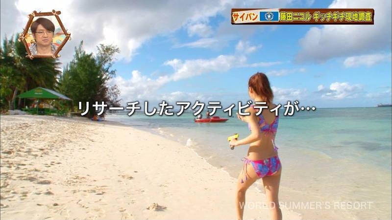 【藤田ニコルキャプ画像】意外とエロい体をしてたと評判の藤田ニコルのエロい水着姿www