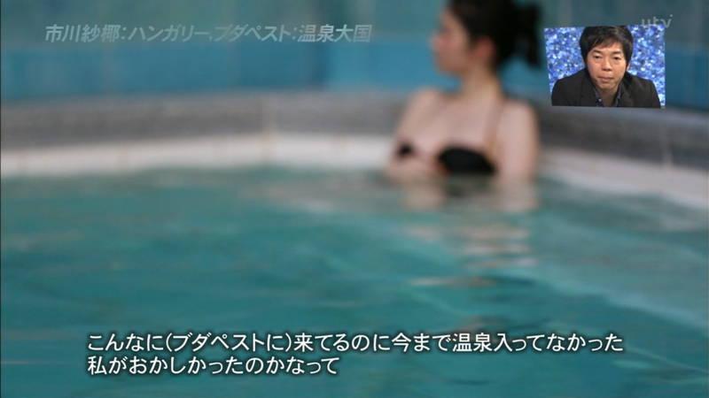 【市川紗椰キャプ画像】そんな緩い胸元の水着でプールに入って大丈夫か?大丈夫じゃない、見えそうだ。 04
