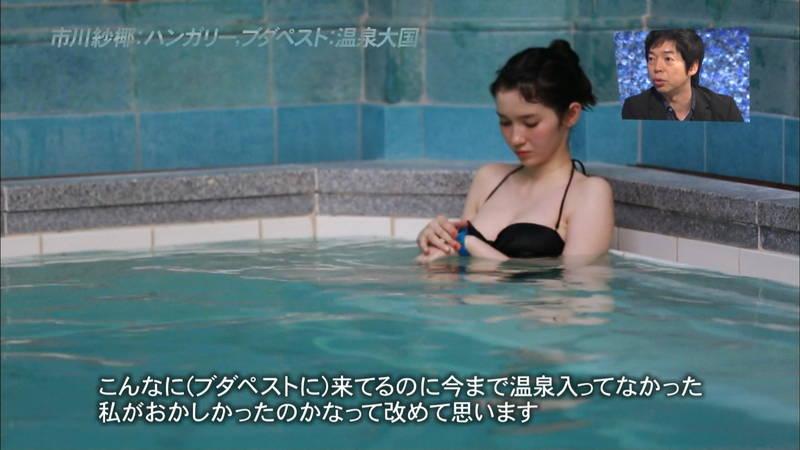 【市川紗椰キャプ画像】そんな緩い胸元の水着でプールに入って大丈夫か?大丈夫じゃない、見えそうだ。 07