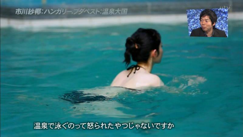 【市川紗椰キャプ画像】そんな緩い胸元の水着でプールに入って大丈夫か?大丈夫じゃない、見えそうだ。 08