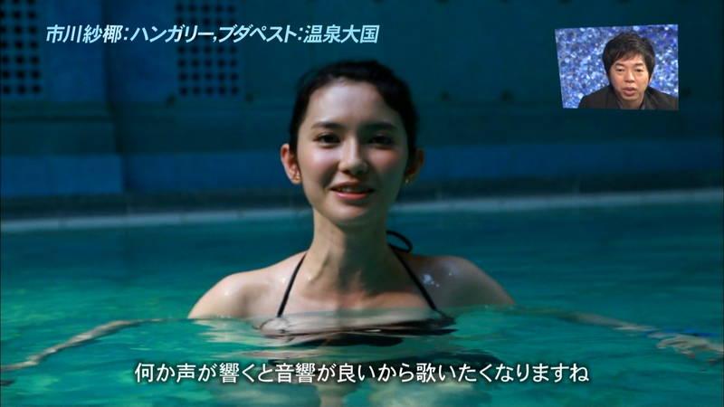 【市川紗椰キャプ画像】そんな緩い胸元の水着でプールに入って大丈夫か?大丈夫じゃない、見えそうだ。 13