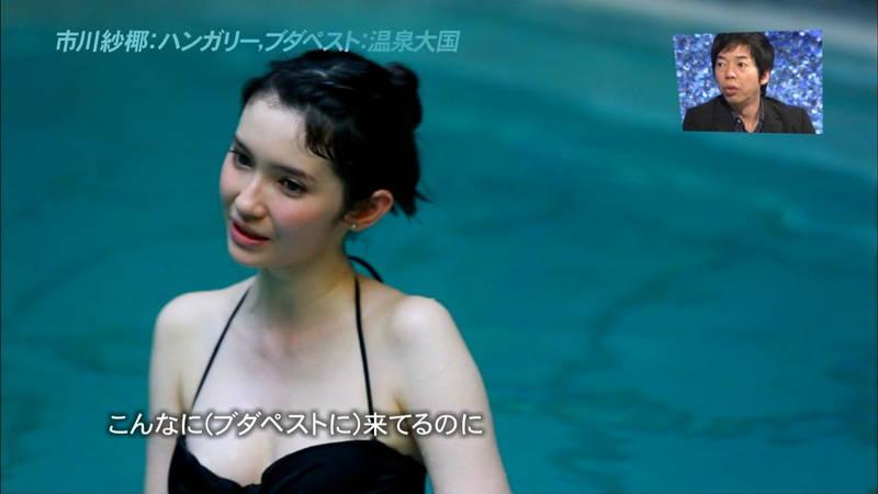 【市川紗椰キャプ画像】そんな緩い胸元の水着でプールに入って大丈夫か?大丈夫じゃない、見えそうだ。 21