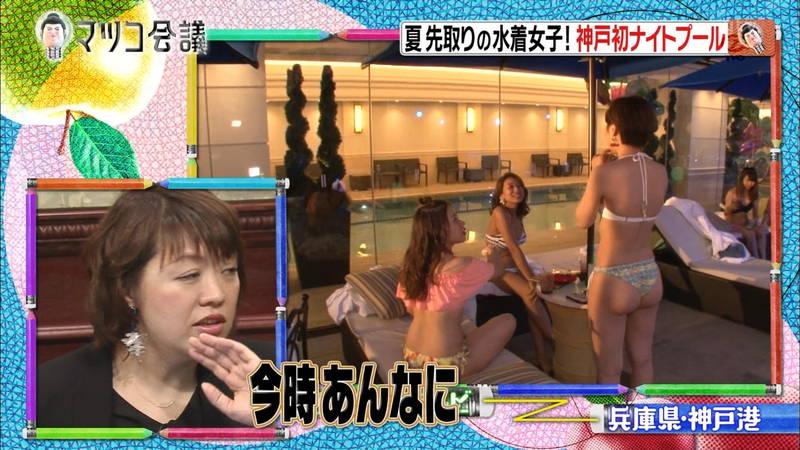 【ナイトプールキャプ画像】神戸にあるナイトプールには大胆水着の素人が大勢いるらしいwww