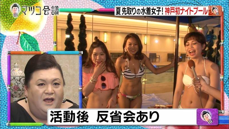 【ナイトプールキャプ画像】神戸にあるナイトプールには大胆水着の素人が大勢いるらしいwww 03