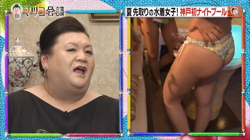 【ナイトプールキャプ画像】神戸にあるナイトプールには大胆水着の素人が大勢いるらしいwww 04