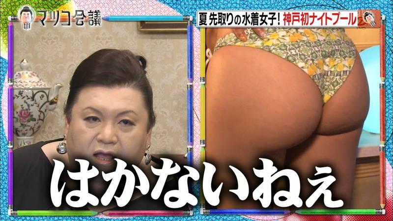 【ナイトプールキャプ画像】神戸にあるナイトプールには大胆水着の素人が大勢いるらしいwww 05