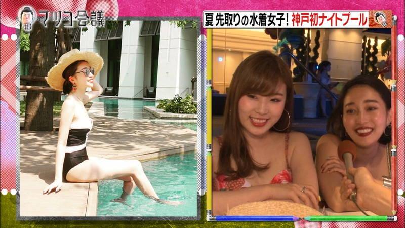 【ナイトプールキャプ画像】神戸にあるナイトプールには大胆水着の素人が大勢いるらしいwww 06