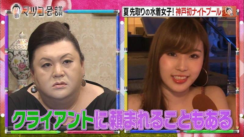 【ナイトプールキャプ画像】神戸にあるナイトプールには大胆水着の素人が大勢いるらしいwww 09